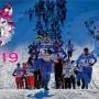 Live TV for Cheile Grădiştei ETU Winter Triathlon Championships