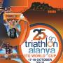 ETU Rankings and the Alanya Rankings Final