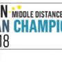 2018 VEJLE ETU POWERMAN MIDDLE DISTANCE DUATHLON EUROPEAN CHAMPIONSHIPS
