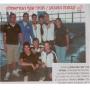 Israel New Triathlon Boarding School
