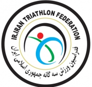Islamic Republic of Iran Triathlon Federation(I.R.IRAN TF)