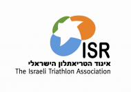 Israeli Triathlon Association
