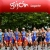 2011 Gijon Duathlon World Championships Tricast - Elite Women