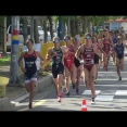 2018 Tongyeong ITU World Cup - Elite Women's Highlights