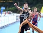 2016 Tongyeong ITU Triathlon World Cup