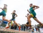 2017 Tongyeong ITU Triathlon World Cup