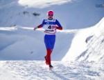 2018 Cheile Gradistei ITU Winter Triathlon World Championships