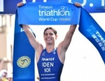 2018 Weihai ITU Triathlon World Cup