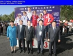 2005 Beijing ITU Triathlon World Cup