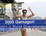2005 Gamagori ITU Triathlon World Championships