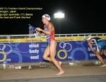 2005 Gamagori ITU Aquathlon World Championships